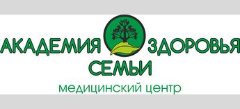 «Академия здоровья семьи» г. Артем