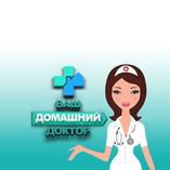 «Ваш домашний доктор» г.Владивосток