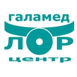 Лор-центр «ГАЛАМЕД» г. Владивосток