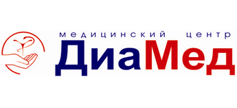 Медицинский центр «ДиаМед» г. Владивосток