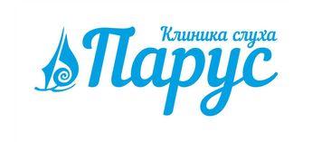 Лор-клиника «ПАРУС» г. Владивосток