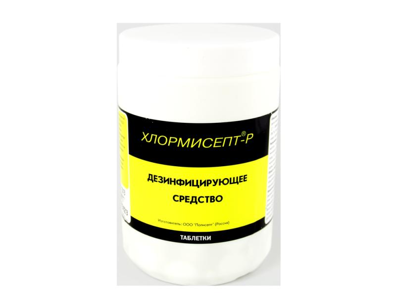 Хлормисепт эконом таблетки инструкция скачать