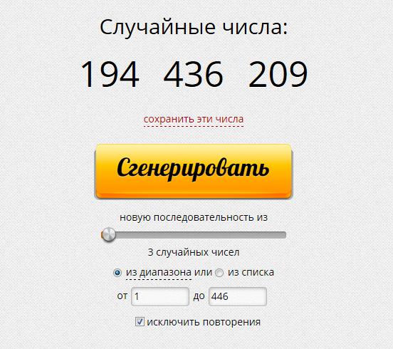победители_кофеварки.png