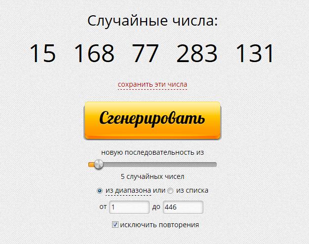 победители_диспенсеры.png