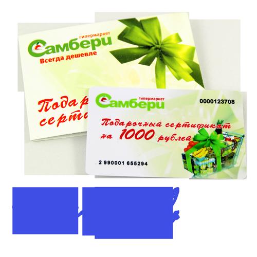 10-Самбери.png