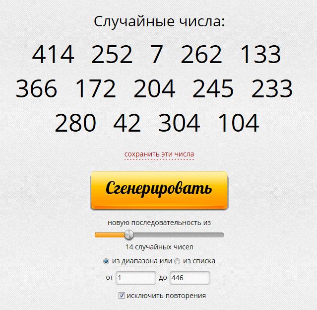 победители_шампанское.png